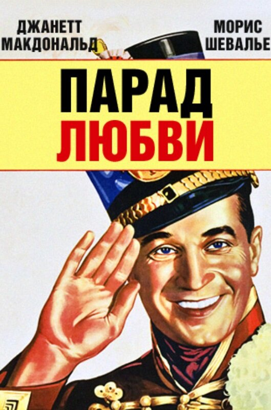 KP ID КиноПоиск 1523