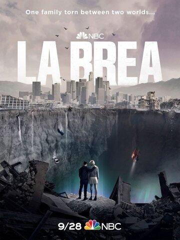 Ла-Брея 2021 | МоеКино