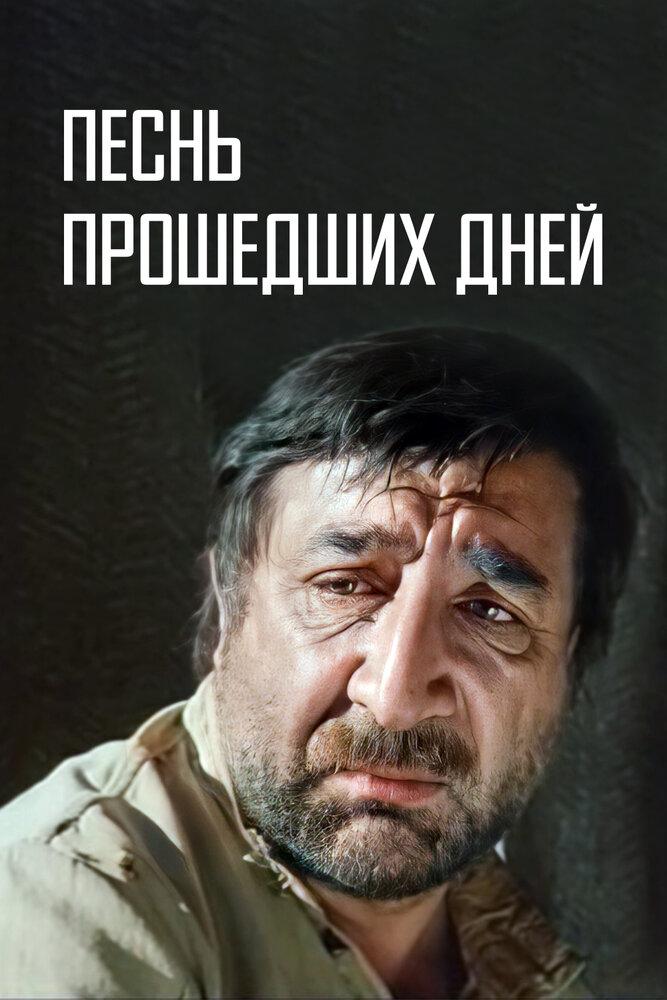 KP ID КиноПоиск 149791