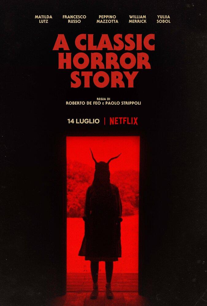 Постер Классическая история ужасов