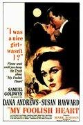 Мое глупое сердце (1949)