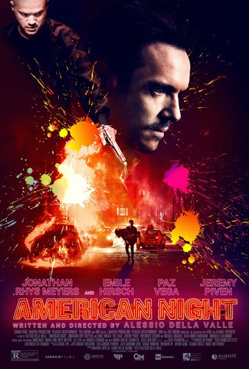 Постер к фильму Американская ночь (2021)