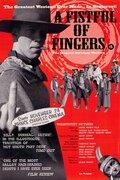 Пригоршня пальцев (1995)