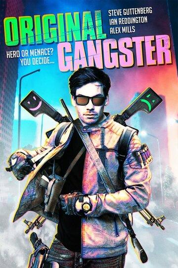 Постер к фильму Прирожденный гангстер (2021)
