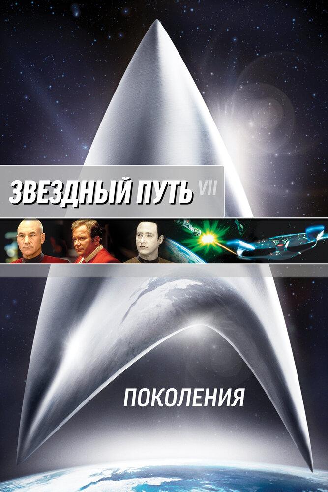 KP ID КиноПоиск 3479