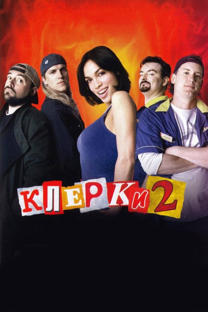 KP ID КиноПоиск 83793