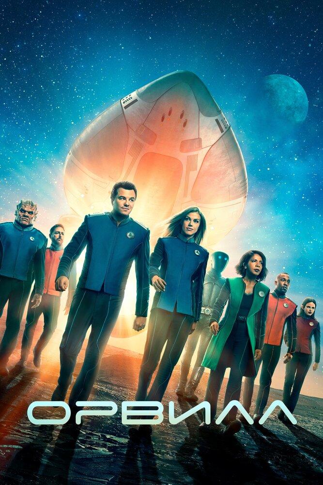 Сериал части тела 5 сезон смотреть онлайн без порно рекламы