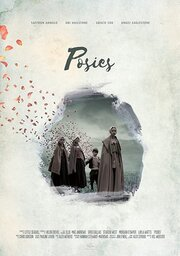Posies (2019) смотреть онлайн фильм в хорошем качестве 1080p