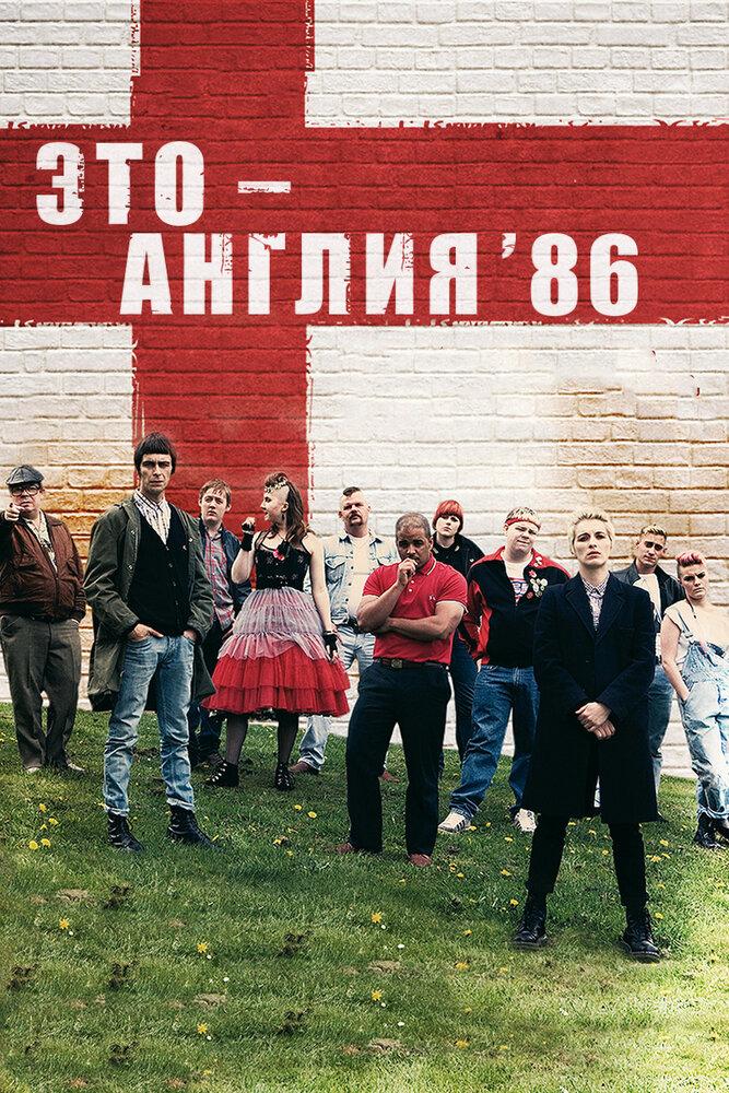 KP ID КиноПоиск 565746