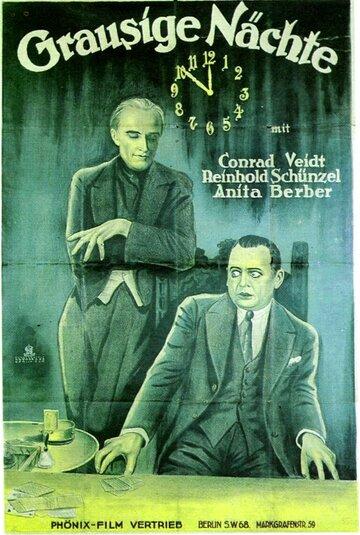 Зловещие истории (1919) полный фильм