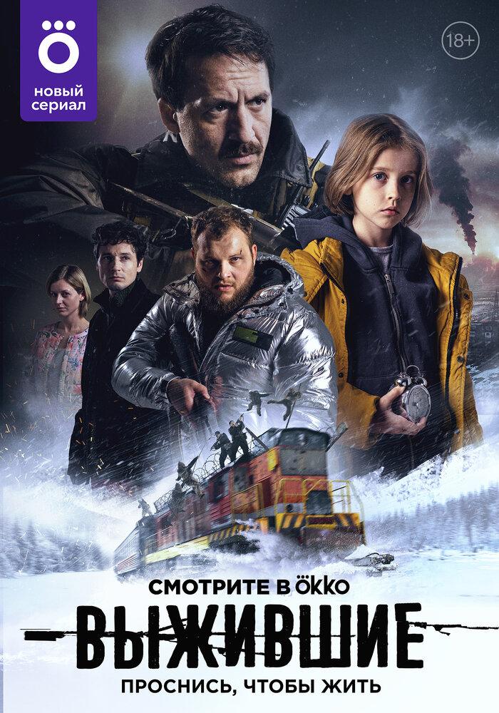 KP ID КиноПоиск 1405927