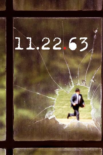 Смотреть онлайн 11.22.63 сериал