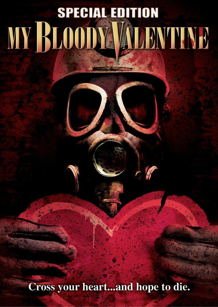 Фильмы Мой кровавый Валентин