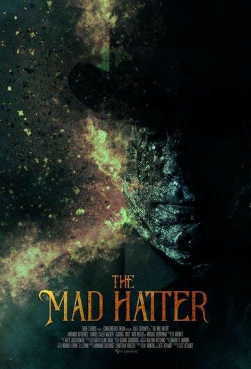 Постер к фильму Безумный шляпник (2021)