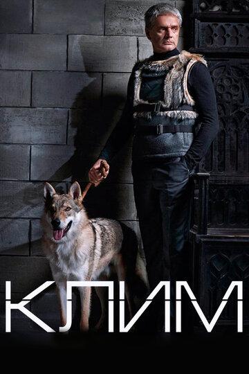 Клим (2016, сериал, 1 сезон) (2016) — отзывы и рейтинг фильма