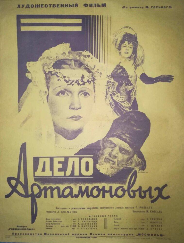 KP ID КиноПоиск 44122