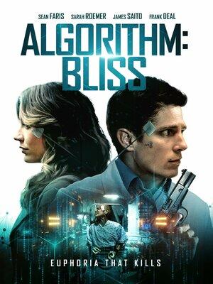 Алгоритм: Блаженство (2020)