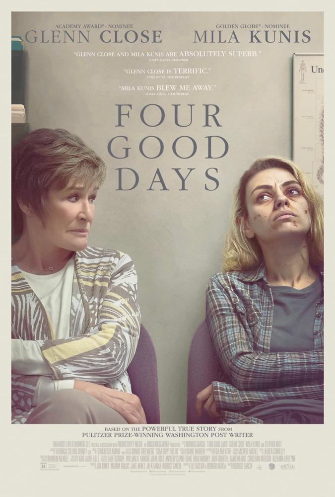 Четыре хороших дня (2020)