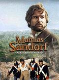Матиас Шандор (Mathias Sandorf)