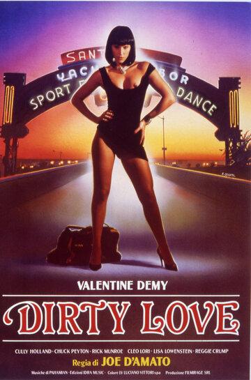 Грязная любовь (1988)
