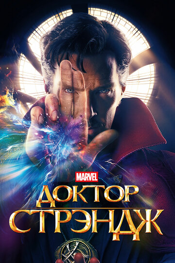 Кино Настоящий гений