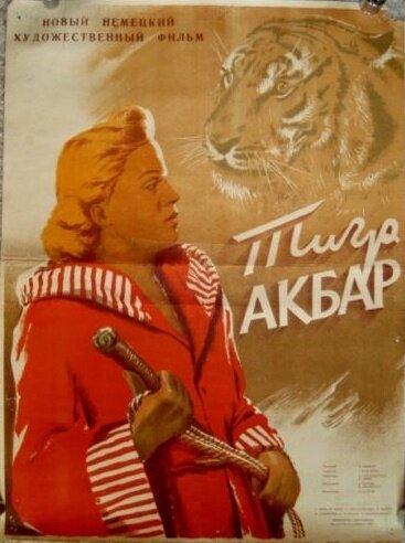 KP ID КиноПоиск 71459