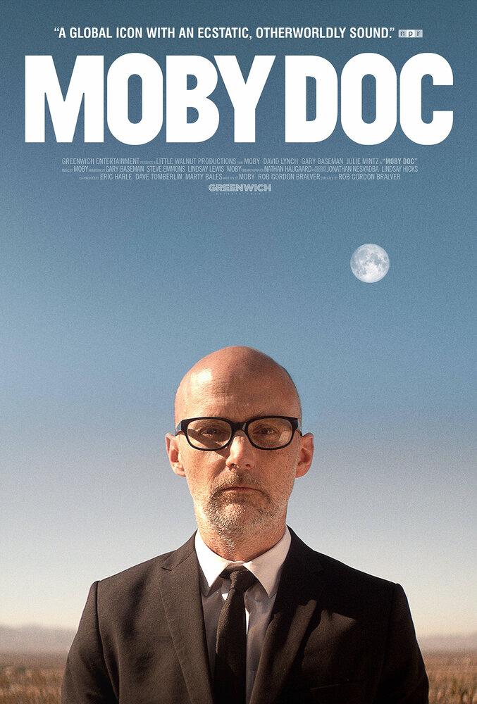 Моби (2021)