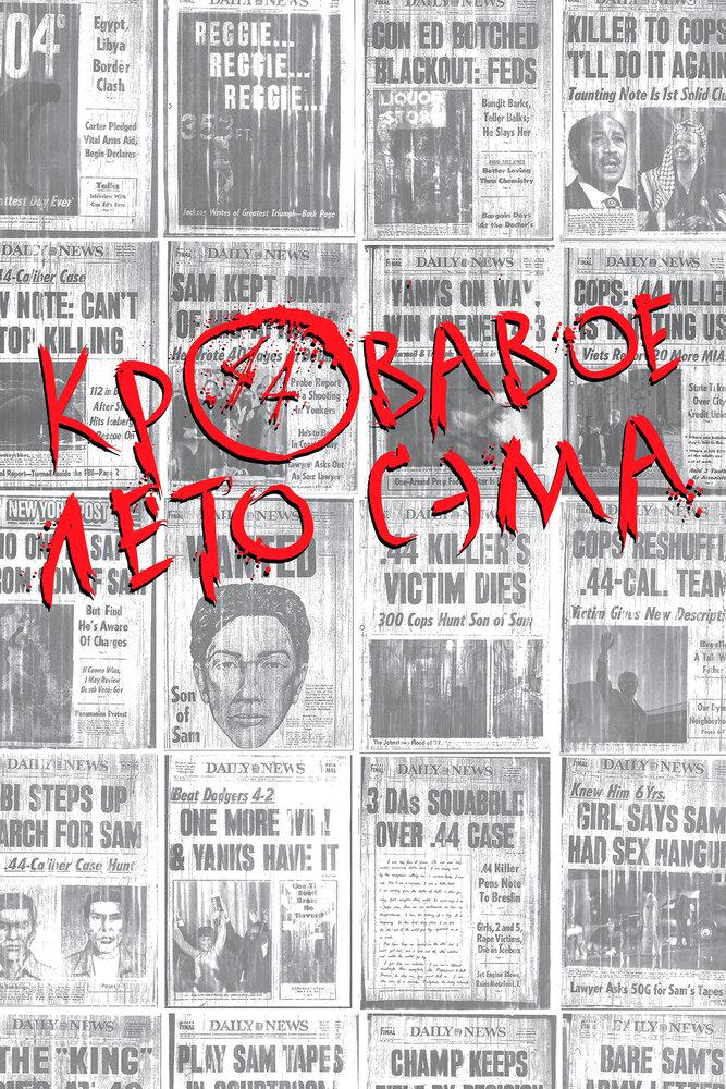 KP ID КиноПоиск 4309