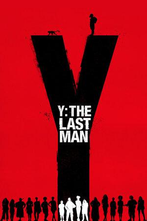 Y. Последний мужчина