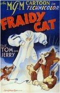 Кот-трусишка (1942)
