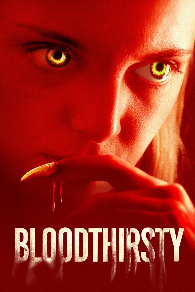 Жажда крови (2020)