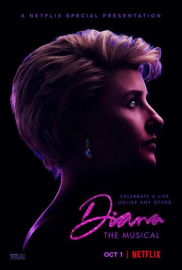 Диана: Мюзикл / Diana / 2021