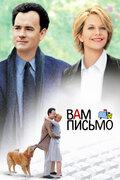 http://www.kinopoisk.ru/images/film/5330.jpg