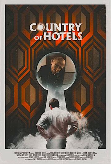 Постер к фильму Страна отелей (2019)