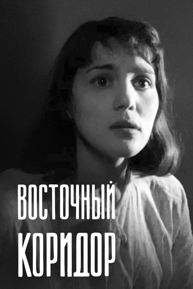 https://www.kinopoisk.ru/images/film_big/45858.jpg