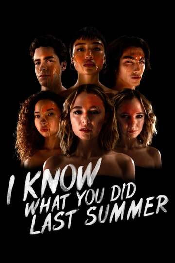 Я знаю, что вы сделали прошлым летом / I Know What You Did Last Summer / 2021