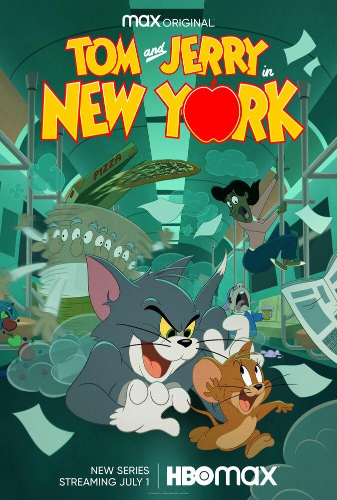 Том и Джерри в Нью-Йорке (2021)