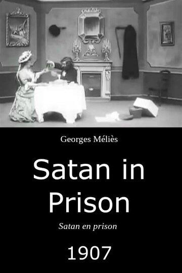 Сатана в узилище (1907)