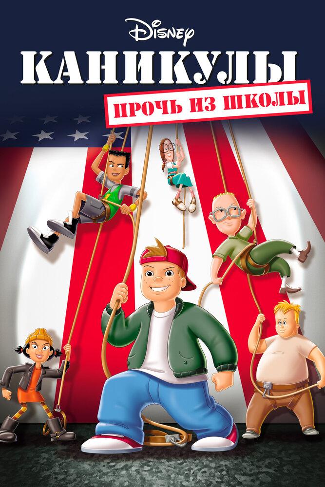 KP ID КиноПоиск 2352