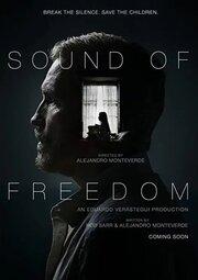 Звук свободы (2019)