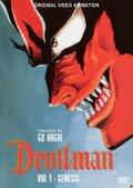 Девильмен: Рождение (сериал, 1 сезон) (1987) — отзывы и рейтинг фильма