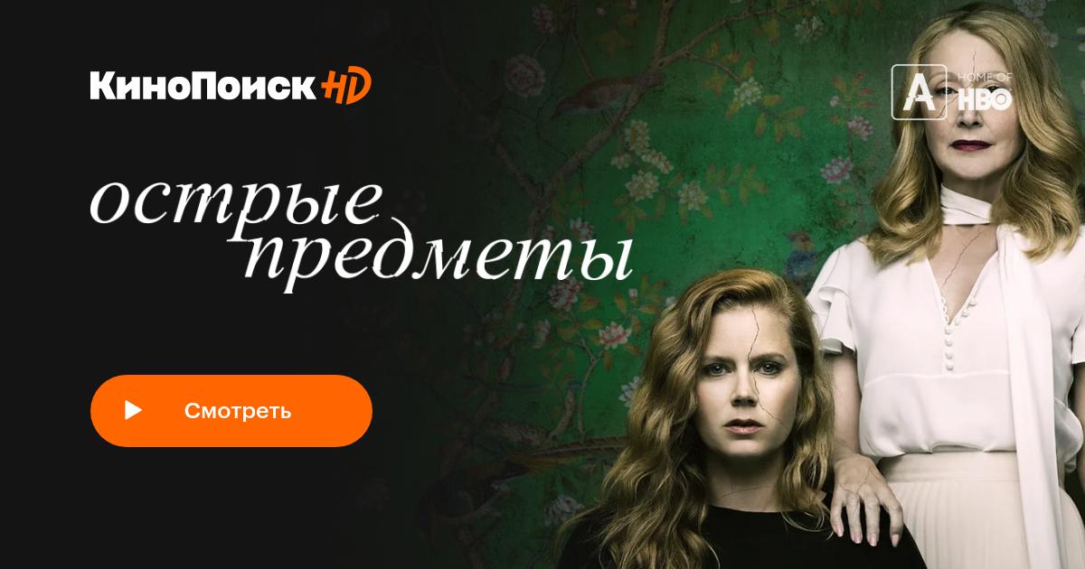 Смотреть Русское Порно Маленьких Девочек