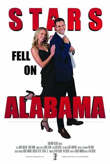 Постер к фильму Звёзды упали на Алабаму (2021)