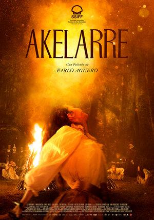 Акеларре (2020)