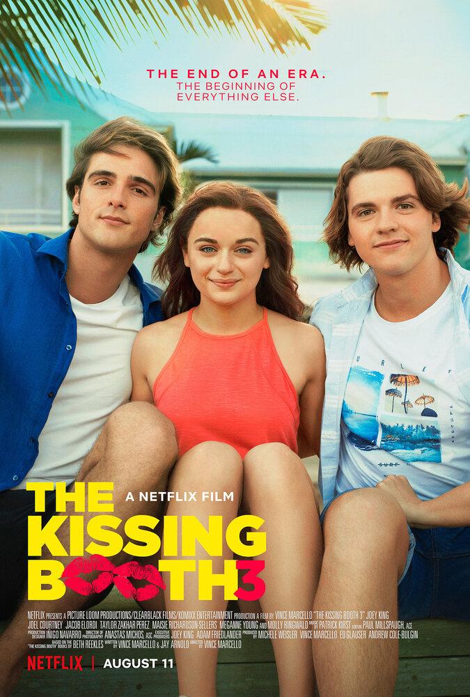 Постер Калейдоскоп поцелуев 3