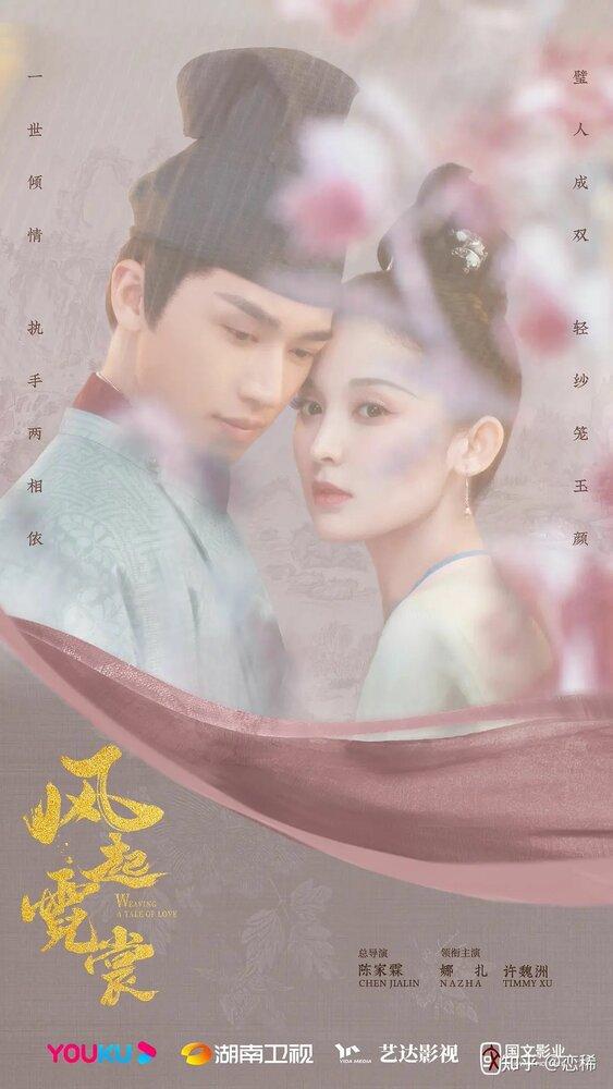 4383186 - Яркая луна династии Тан ✦ 2021 ✦ Китай