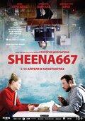 Sheena667 ()