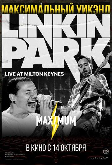 Linkin Park: Дорога к революции (живой концерт в Милтон Кейнз) (2000ые) — отзывы и рейтинг фильма