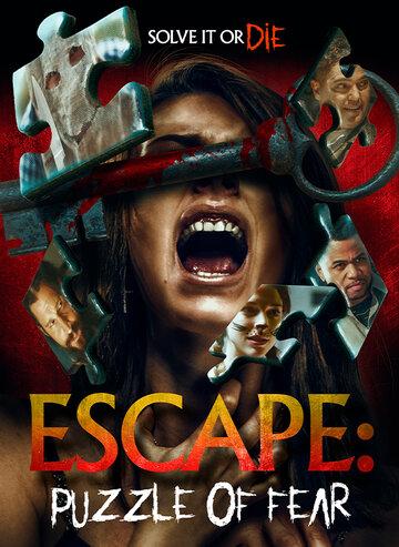Постер к фильму Головоломка страха (2020)