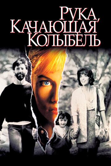 Кино Еще один фильм о любви